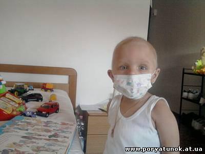 Тимошенко поздравят с Пасхой под окнами больницы - Цензор.НЕТ 3747